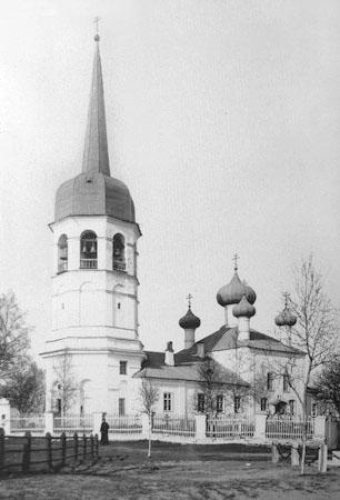 Фото М. Прокудина-Горского, начало XX в.
